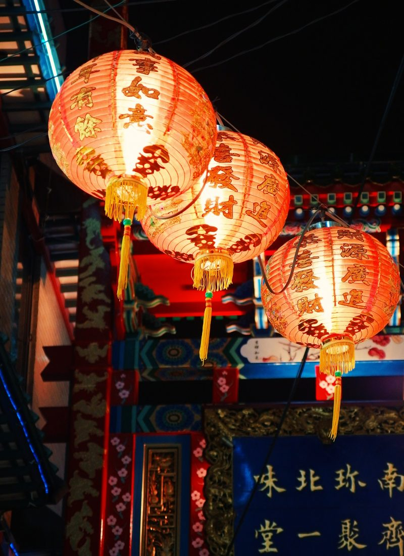 Ano Novo Chinês: tradições e edições limitadas de skincare